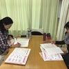 12期生 ベビーマッサージ養成講座 2回目 真剣です!!マヒナマインスクール♫の画像