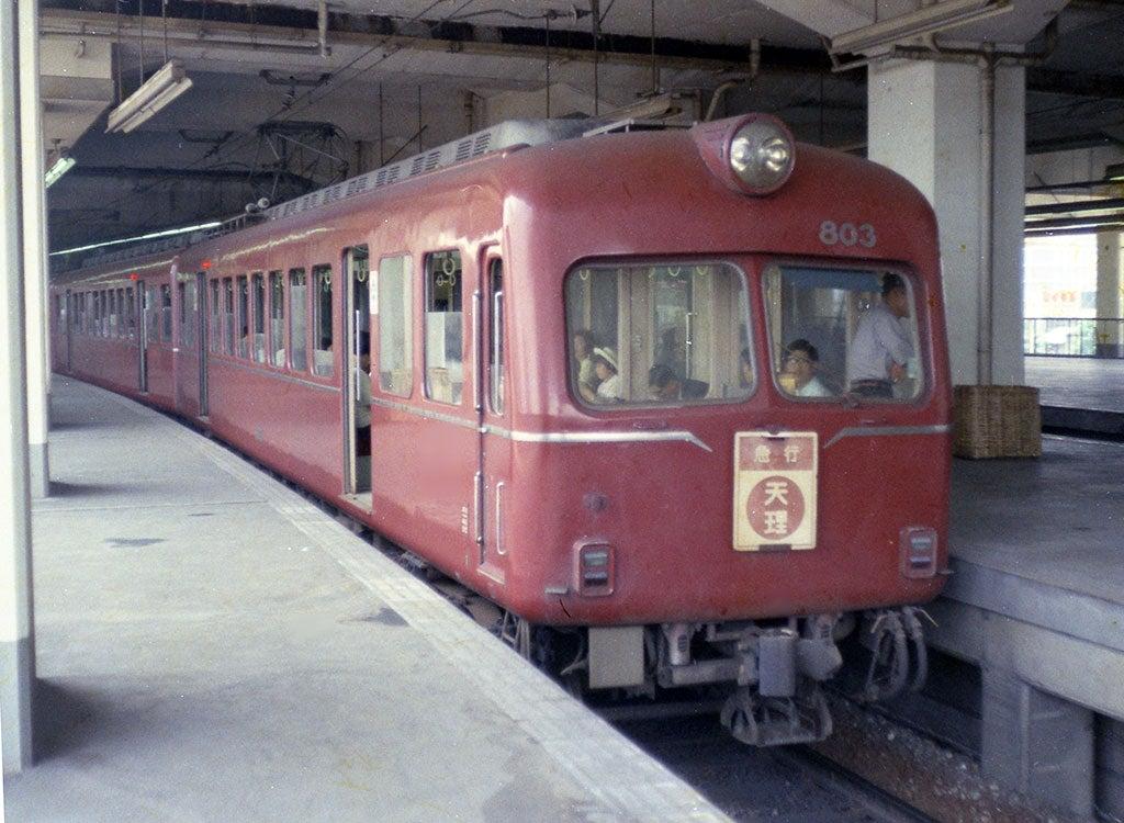 鉄道で行く旅のブログブタ鼻の前照灯