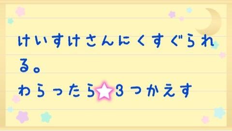 o0480027113880239995 - ☆3月1日 (水) ☆toiro西谷