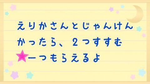 o0480027013880239992 - ☆3月1日 (水) ☆toiro西谷