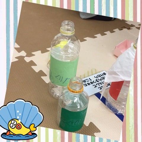 o0480048013880239980 - ☆3月1日 (水) ☆toiro西谷