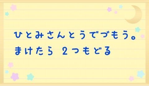 o0480027813880239996 - ☆3月1日 (水) ☆toiro西谷
