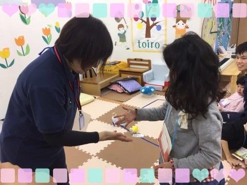 o0480036013880240004 - ☆3月1日 (水) ☆toiro西谷