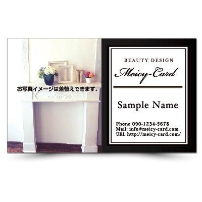 サロンメンバーズカード印刷,美容院ポイントカード