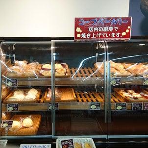 焼きたてのパンは美味しい… もちろんメロンパンも!の画像