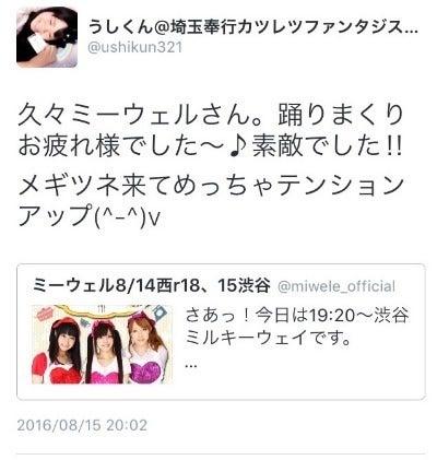 静春うぇる せいしゅんうぇる モモクロ BABYMETAL07
