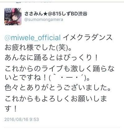 静春うぇる せいしゅんうぇる モモクロ BABYMETAL04