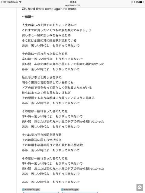 アメイジング グレイス 和訳 Amazing Grace 日本語歌詞