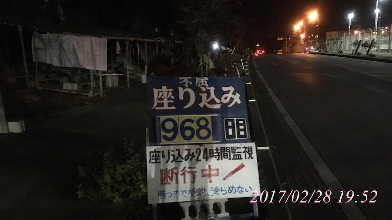 170228