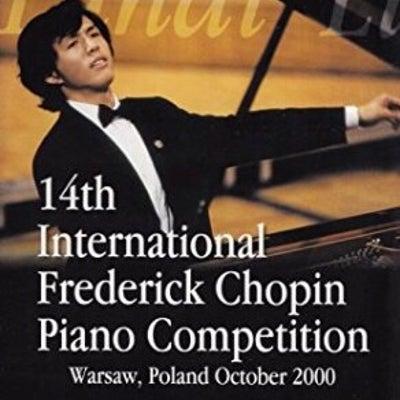 2000年 ショパンコンクール 〜 ユンディの優勝の記事に添付されている画像