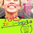【12月・静岡葵区】…
