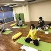 マタニティヨガ養成講座 6期生 3日目  マタニティヨガがもたらす意識の変化!の画像