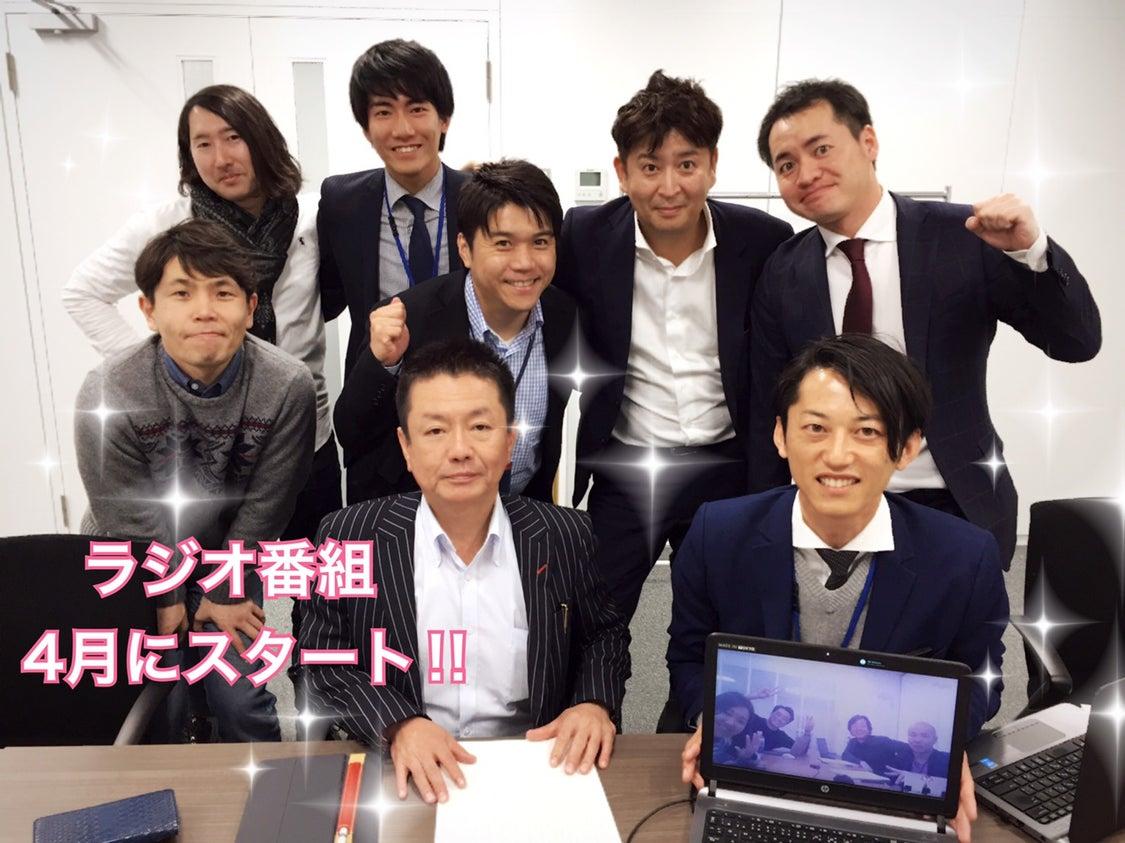 4月から新しいラジオ番組がスタート!!イケメン祭り!!の記事より