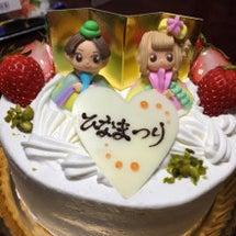 ひな祭り♡ケーキはパ…