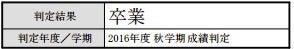 {87F52324-24A1-40DF-AEE3-C9F6B4794515}