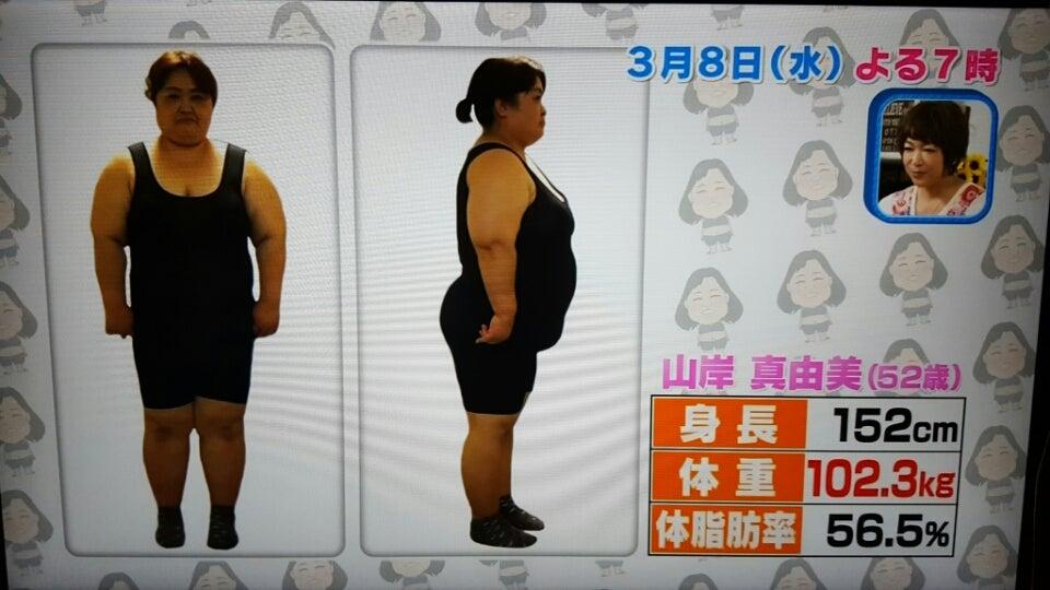 【本気で痩せたい人限定】1ヶ月で10キロ ...