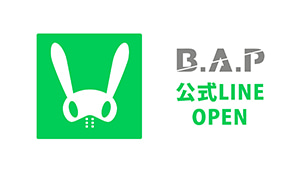 $B.A.Pオフィシャルブログ Powered by Ameba