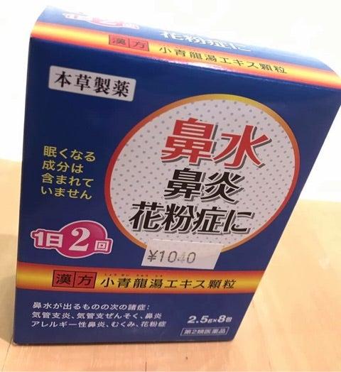 授乳 中 花粉 症 【医師が解説】妊娠中や授乳中に花粉症のお薬は使えるの?
