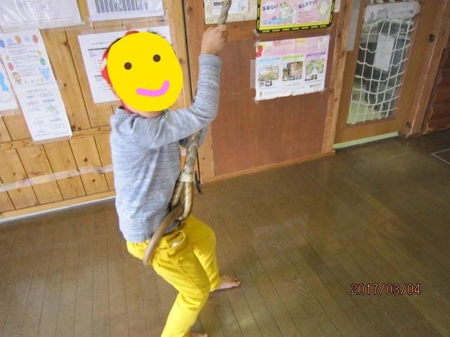 o0640048013882255788 - ★3月4日(土)★toiro東戸塚