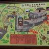 天に近いパワースポット!秋葉山本宮秋葉神社上社 静岡県の画像