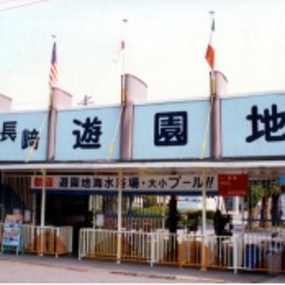 「画像」スカイランドと長崎遊園地を更に収集してまとめてみたで!の記事に添付されている画像