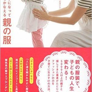 """""""成人式 直前チェック!""""の画像"""