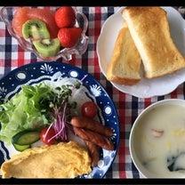 今週の朝ごはんと絶品食パン☆の記事に添付されている画像