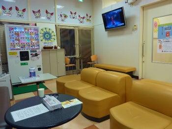 献血ステーション休憩