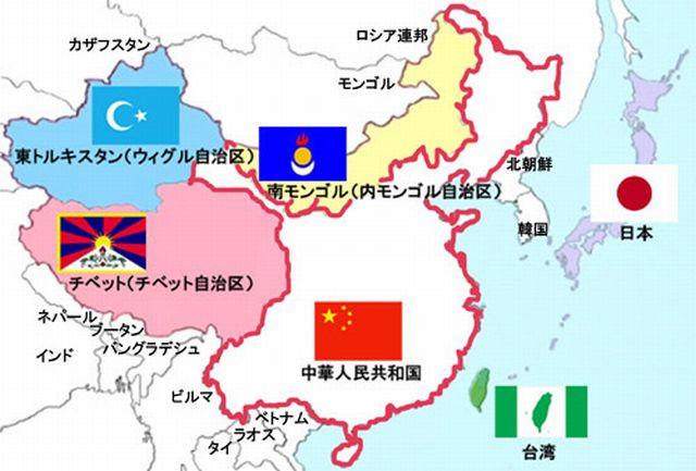 中華人民共和国の領土 | けいきちゃんのブログ