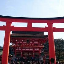 ロケ地巡り丸ちゃんの残り香in京都の記事に添付されている画像