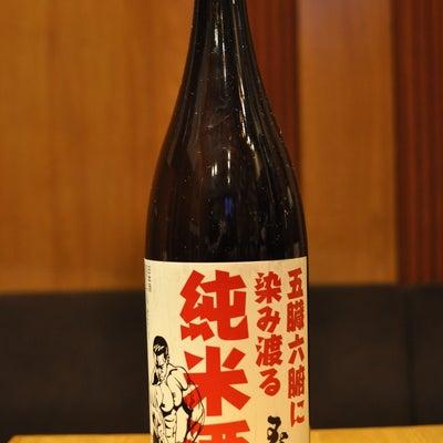 玉旭酒造有限会社(富山県富山市八尾町)「玉旭」の記事に添付されている画像