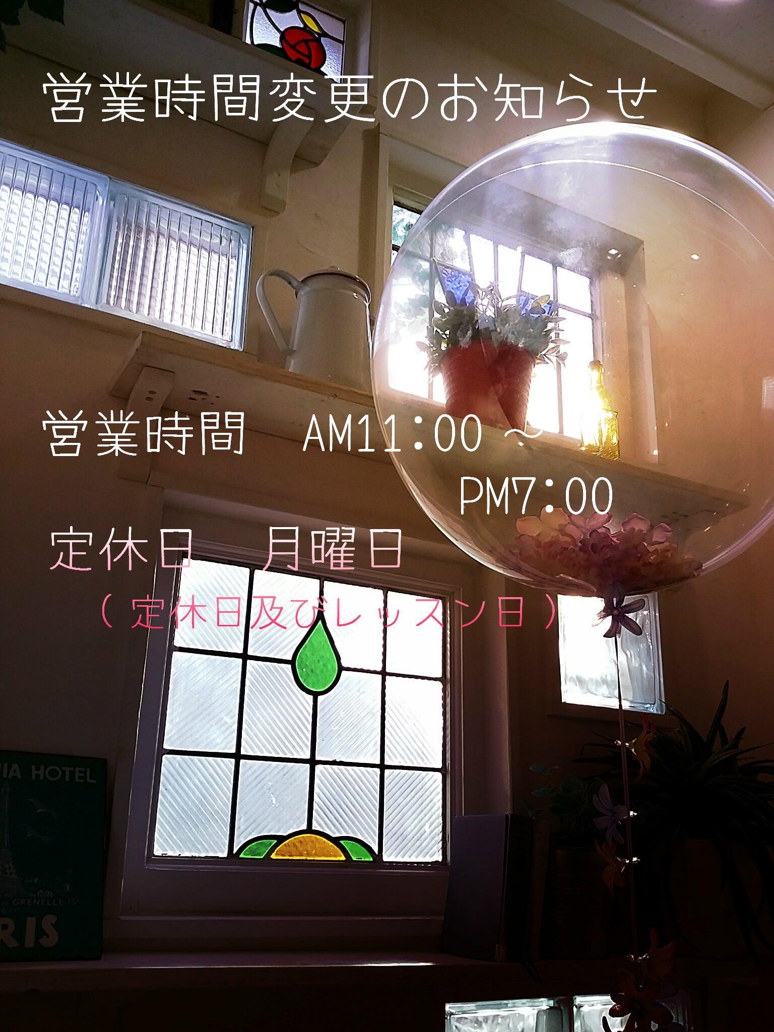 和歌山,大阪バル-ンショップ,ブリリアントバルーン,おしゃれなバルーン電報
