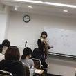 佐藤由美子先生の「あ…