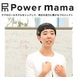 東京・子宮筋腫を自然治癒で改善・婦人科サロン