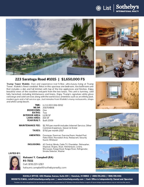 New listing & Private showing@Trump Towerの記事より