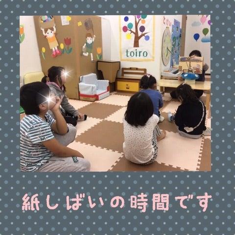 o0480048013884863625 - ☆3月7日 (火) ☆toiro西谷