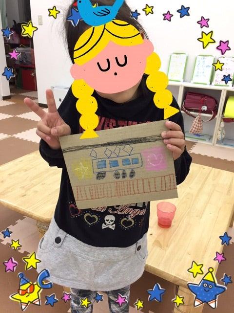 o0480064013884863603 - ☆3月7日 (火) ☆toiro西谷