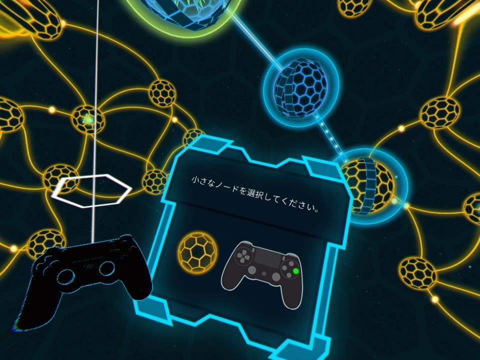 playstation 3 darknet hydra