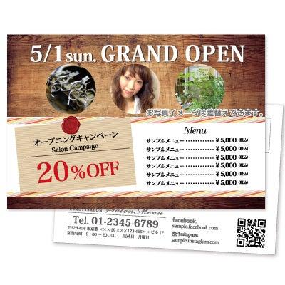 美容室サロンポストカード印刷,開店はがきサロン