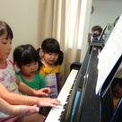 春開講ピアノグループレッスンのご案内の記事より
