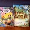 絵本とレッスン風景♡の画像