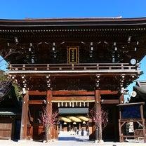 宮地嶽神社の寒緋桜①の記事に添付されている画像