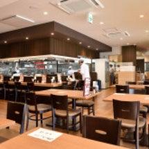 【浜太郎餃子センター…