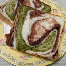 抹茶のあん食パン