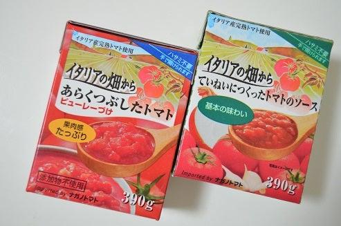 ソース アレンジ トマト