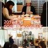 3/9イベントれぽ 出張POP講座@くらりすの画像