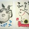 3月札幌「絵コミ」だよ~~ん(^^♪・・No.1181の画像