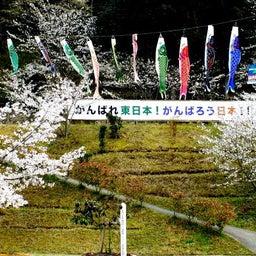 画像 哀悼 東日本大震災10年 の記事より 8つ目
