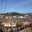 犬山ハーフマラソン …