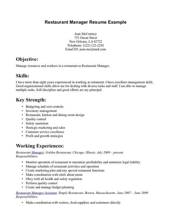 海外で暮らす part 15 仕事を探す 英文履歴書の書き方 サンプル